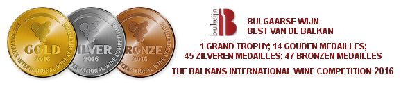 The Balkans International Wine Competition 2016
