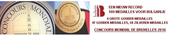 Concours Mondial de Bruxelles 2016