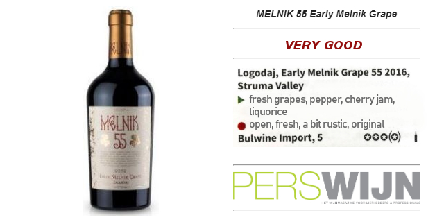 Melnik 55 Early Melnik Grape - Review Perswijn
