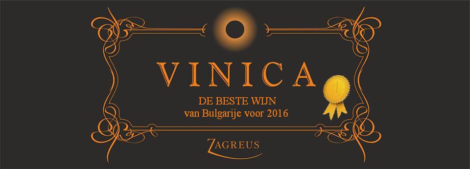 VINICA Mavrud - De beste Bulgaarse wijn voor 2016